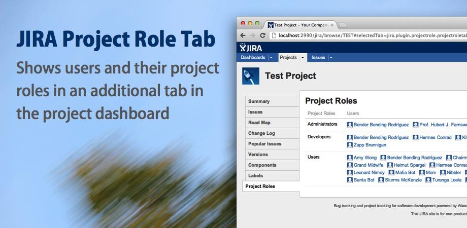 Jira Project Role Tab 3